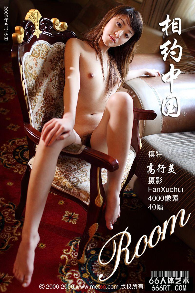 《Room》新模高行美09年4月15日棚拍_日本大胆艺术MM
