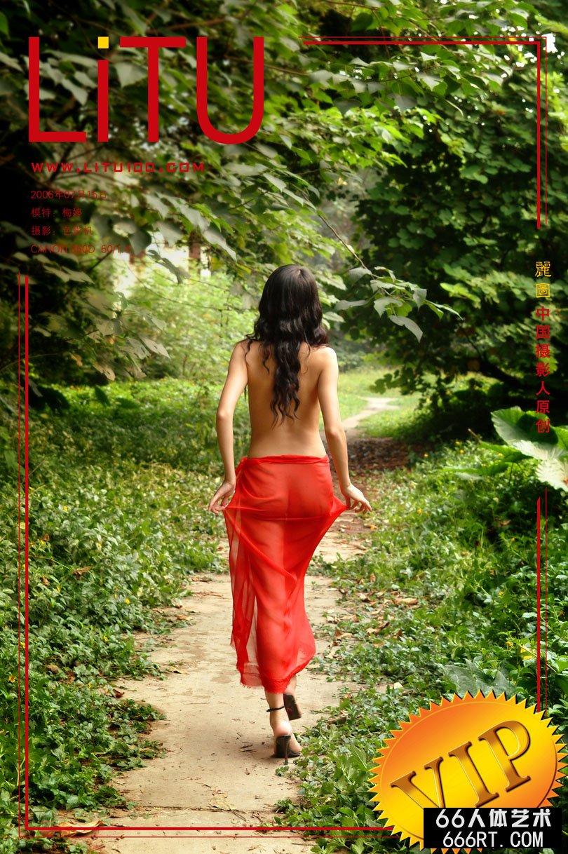 裸模梅婷06年7月15日外拍人体