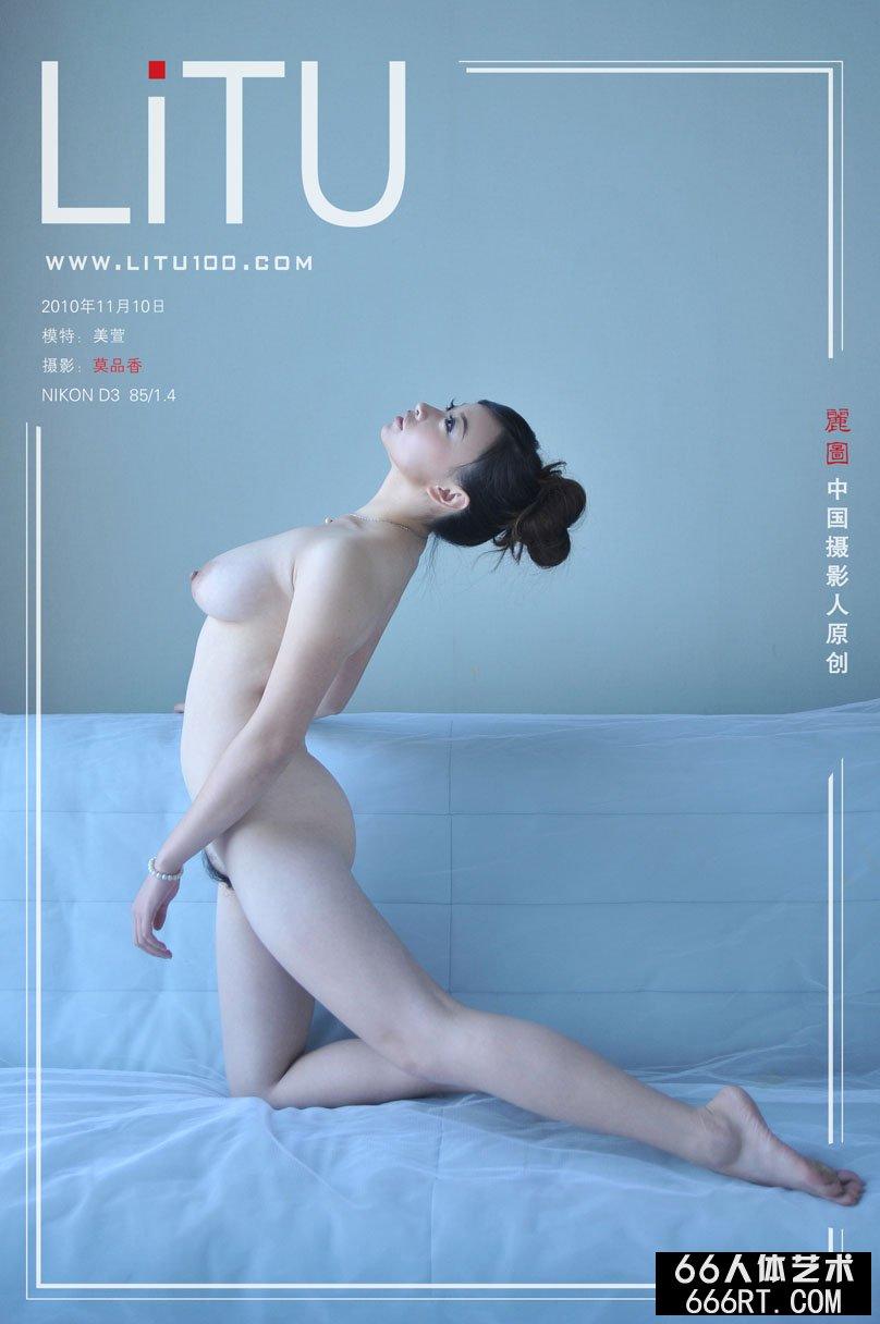 XXX日本厕所撒尿_推女郎美模美萱10年11月10日绝品棚拍