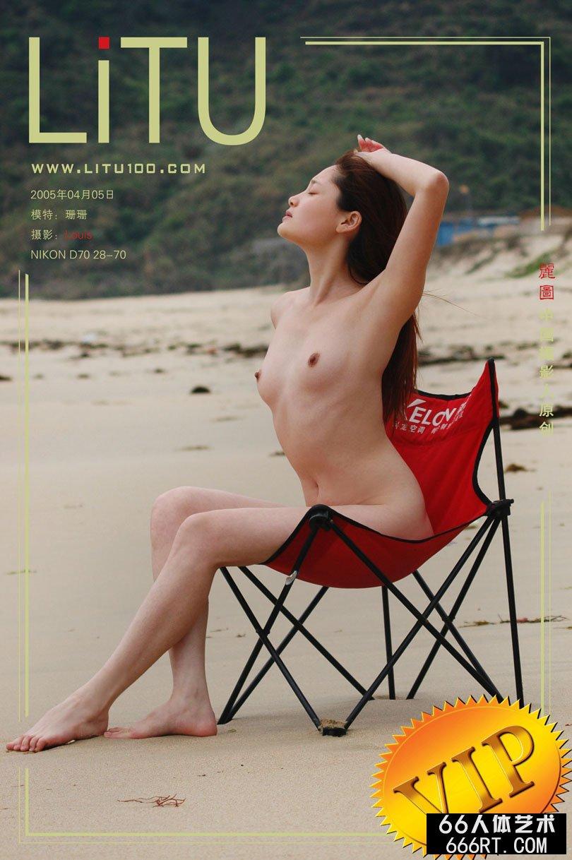 裸模珊珊05年4月5日海边沙滩外拍_美美人体艺术