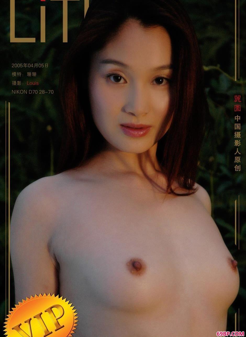 裸模珊珊公园内的风骚人体1_人体写真艺术