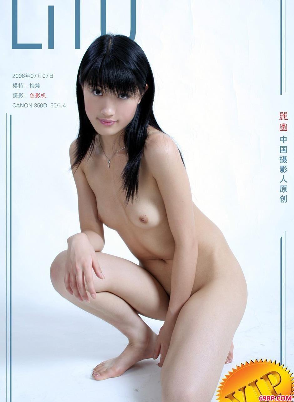 嫩模梅婷图片棚里的清纯美体1,女明星的大胆人体艺术