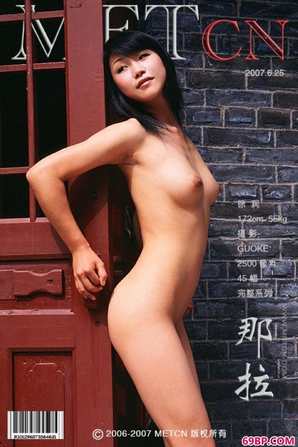 徐润―《那拉》1